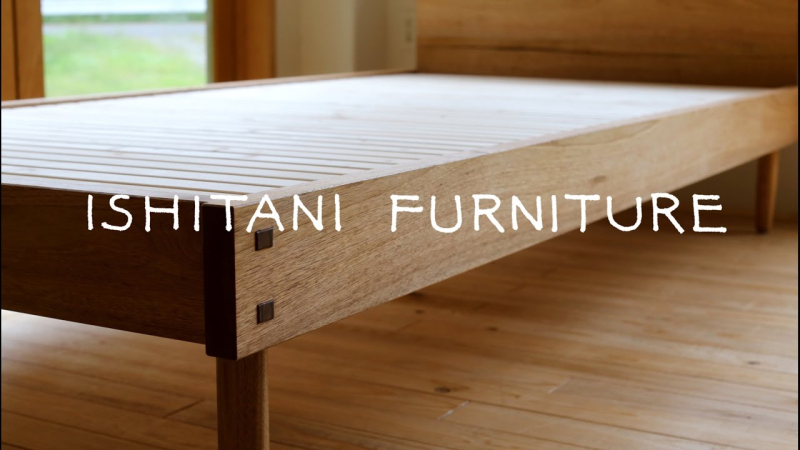 ISHITANI FURNITURE